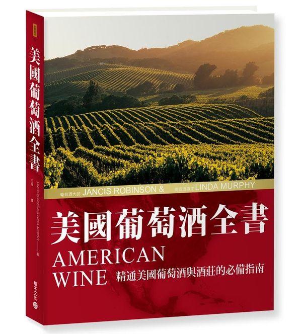 2016 6月扬州黄金价美国葡萄酒全书- 城邦读书花园2016 4月新电影上映