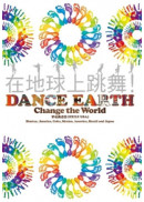 �b�a�y�W���R�GDANCE EARTH Change the World�]�����H�Ѫ��ؤ饻�쪩DVD�^