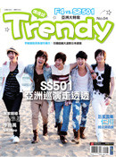 TRENDY�����x No.4�GF4 vs SS501�Ȭw�j�S�g(�q�l��)