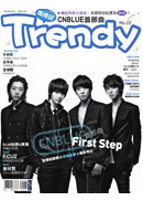 TRENDY�����x No.22�GCNBLUE������(�q�l��)