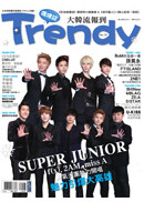 TRENDY�����x No.30�G�G�e�M &Super Junior��ʭ��S��(�q�l��)