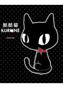 KURONE