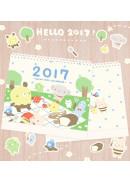 2017麵包樹好心情桌曆