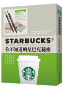 STARBUCKS TAIWAN 15th ANNIVERSARY ISSUE�G�A�����D���P�ڧJ���K