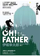 OH�IFATHER