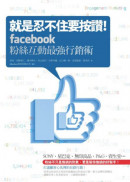 NOngIFacebookjPN