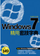 Windows 7 ��αK�ަr��