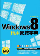 Windows 8 ��αK�ަr��