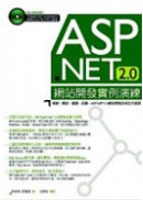 ASP.NET 2.0}otm
