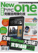 New HTC OneKsj