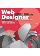Web Designer:網頁設計關鍵Idea