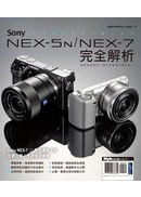 Sony NEX-5NANEX-7R