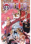 ONE PIECE:航海王 73