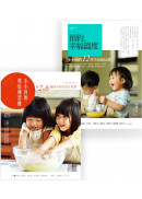 親子教養套書組2 (預約。幸福溫度 + 小小孩的烘焙練習曲)