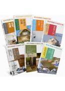 日系建築知識套書:木構造+日式茶室設計+建築結構入門+裝潢建材知識+綠建材知識+住宅改造+建築入門(共7冊)