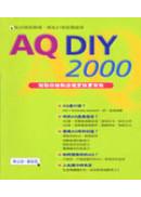 AQDIY2000
