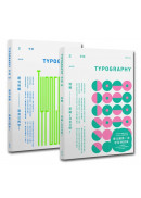 Typography 字誌套書(2冊)