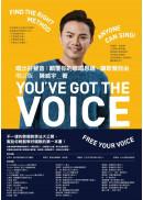 唱出好聲音:顛覆你的歌唱思維,讓歌聲自由【增訂版】
