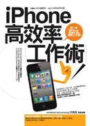 iphonevu@N(ql)
