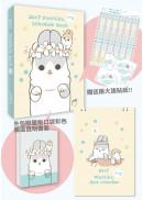 2017ㄇㄚˊ幾machiko schedule book + desk calendar手帳年曆套組(限量口袋書套版)