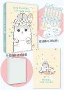 2017ㄇㄚˊ幾machiko schedule book + desk calendar手帳年曆套組(一般書套版)