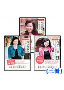 陳美儒.中文滿分學習(3冊)