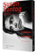 我不喜歡站在起點,也不喜歡看到終點:桑塔格《滾石》雜誌訪談錄