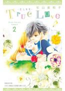True Love~禁忌摯愛~(02)
