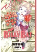 BILLY BAT比利蝙蝠(10)