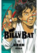 BILLY BAT 比利蝙蝠 (13)