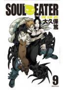 SOUL EATER噬魂者(09)