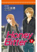 苦澀的甜蜜Honey Bitter(7)