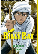 BILLY BAT比利蝙蝠(18)