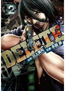 DELETE—消滅遊戲(02)