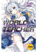 WORLD TEACHER 異世界式教育特務(04) 特裝版