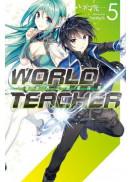 WORLD TEACHER 異世界式教育特務(05)