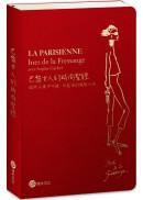 巴黎女人的時尚聖經:超級名模伊內絲.法桑琪的風格心法(全新修訂版)