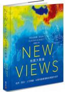 New Views 地圖大數據:自然、政治、人文景觀,50張地圖看懂瞬息萬變的世界