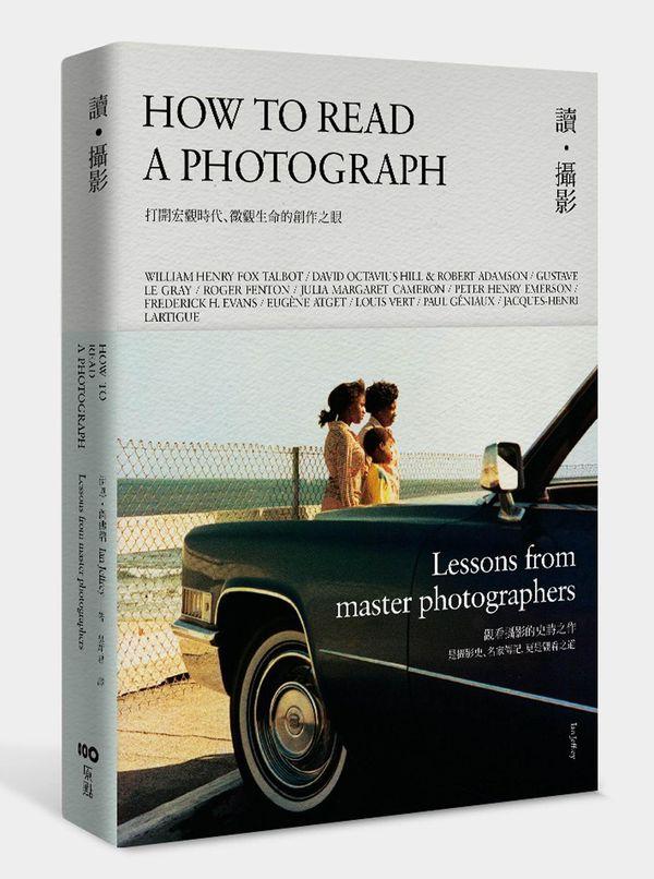 讀.攝影:打開宏觀時代、微觀生命的創作之眼,觀看攝影的史詩之作