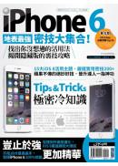 iPhone 6地表最強密技大集合!找出你沒想過的活用法,揭開隱藏版的�塈犑藅�