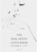 THE NAIL ARTIST LITTLE BOOK指甲設計師創業日記——訂價的秘密