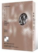 裸觀:關於中國現代性的反思